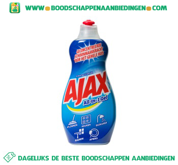 Ajax All in one intens fris aanbieding