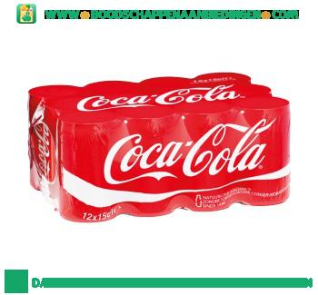 Coca-Cola Funsize 12-pak aanbieding