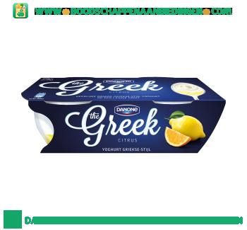 Greek yoghurt Griekse stijl citrus 2-pak aanbieding