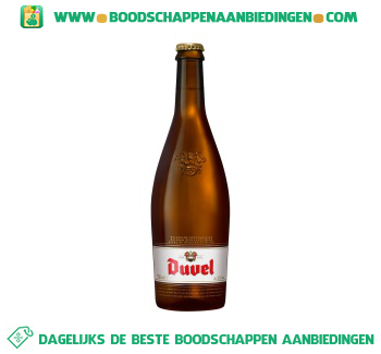 Duvel Fles 750 ml aanbieding