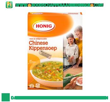 Chinese kippensoep aanbieding