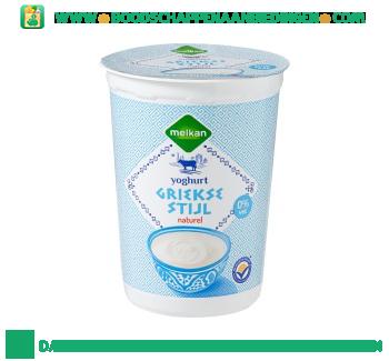 Melkan Yoghurt Griekse stijl 0% vet aanbieding