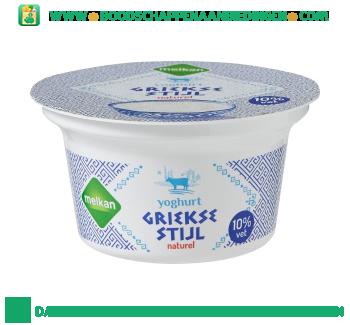 Yoghurt Griekse stijl 10% vet aanbieding